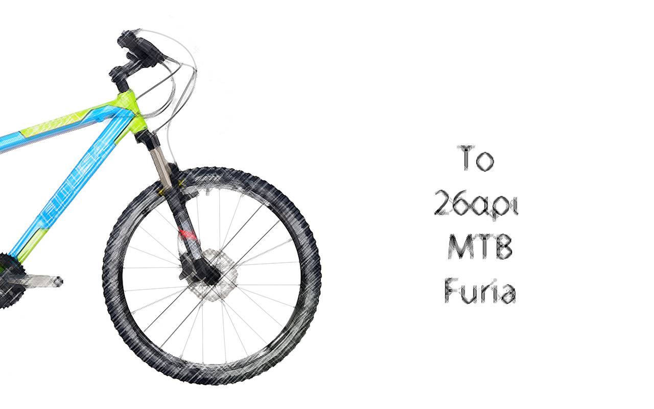 "FURIA-Green-Blue-scetch-GR Το ποδήλατο MTB 26"" Furia"
