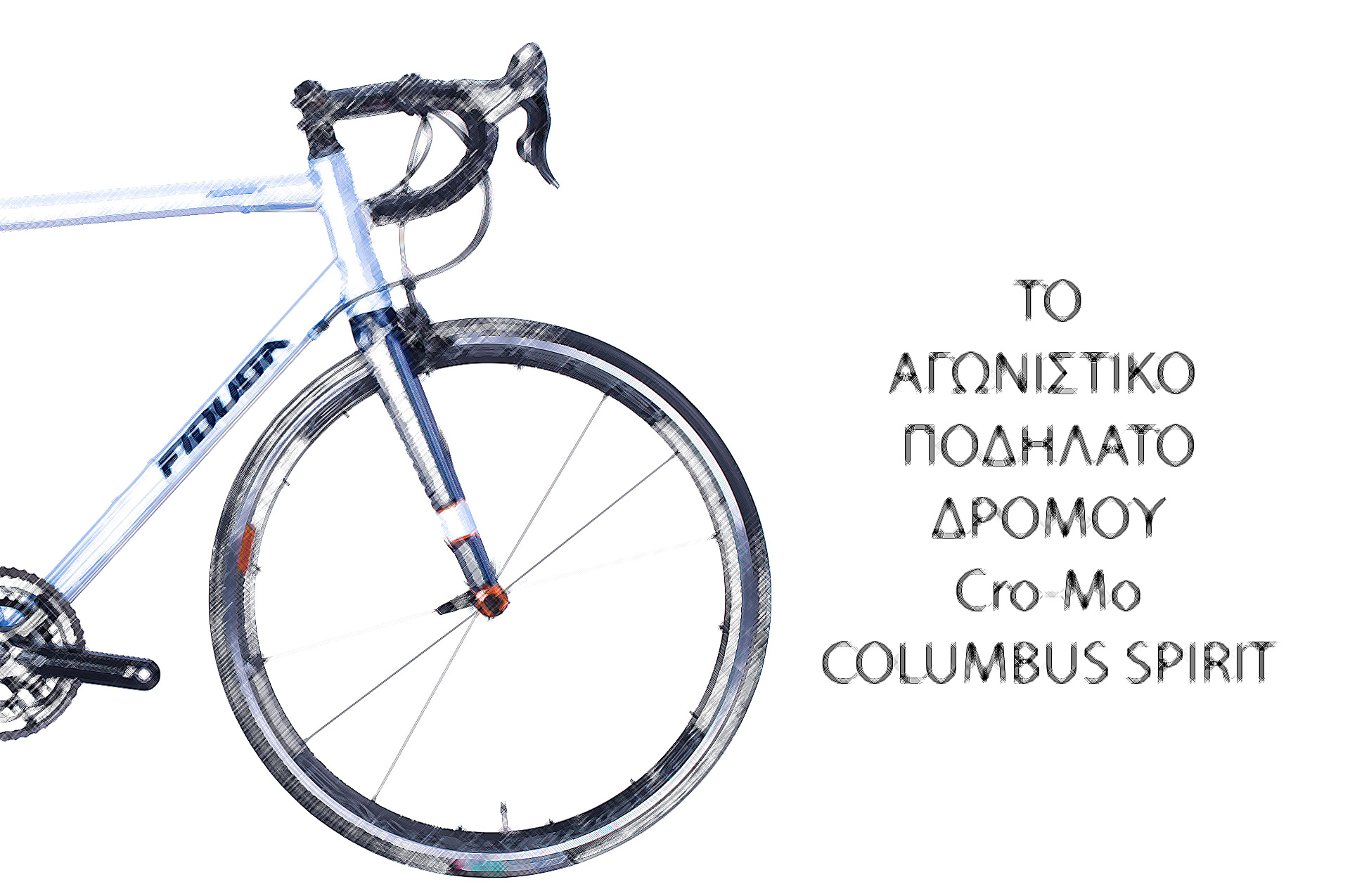 Cro-Mo-Columbus-Spirit-Road-Bicycle-6 Το Columbus Spirit Cro-Mo αγωνιστικό ποδήλατο
